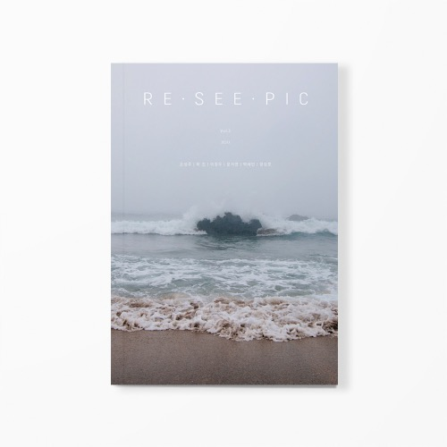 Re·See·Pic vol.3 JEJU