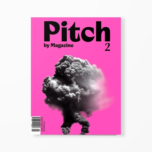 피치 바이 매거진(Pitch by Magazine) Issue No.2