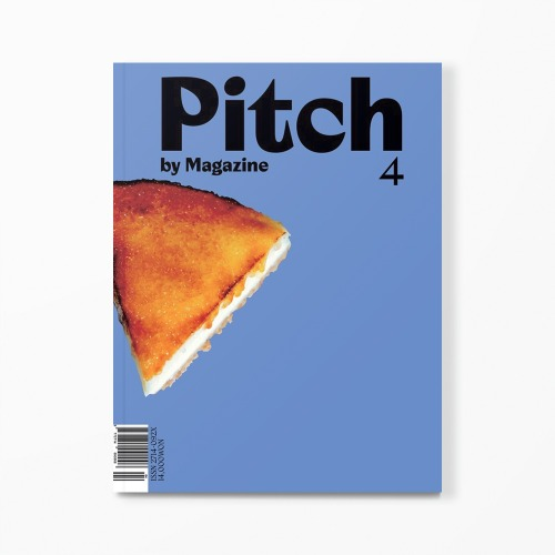 피치 바이 매거진(Pitch by Magazine) Issue No.4