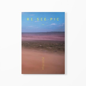 Re·See·Pic Vol.8