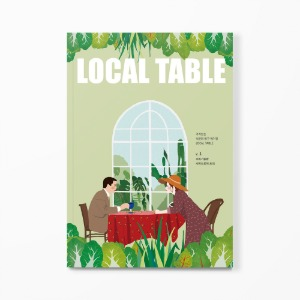 Local Table vol.1