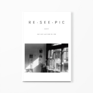 Re·See·Pic Vol.10 흑백