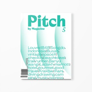 피치 바이 매거진(Pitch by Magazine) Issue No.5